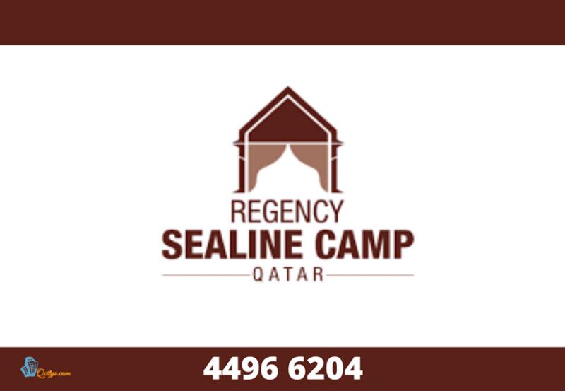 مخيم السيلين