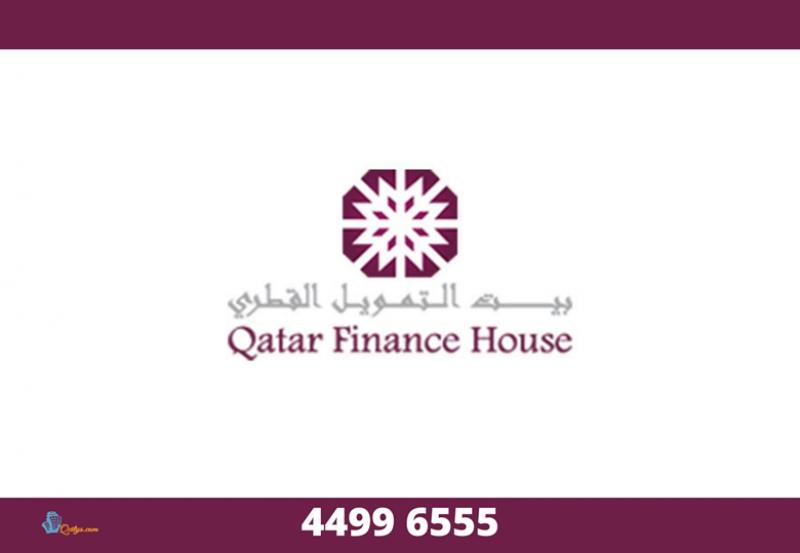 بيت التمويل القطري