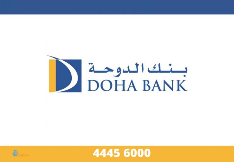 بنك الدوحة