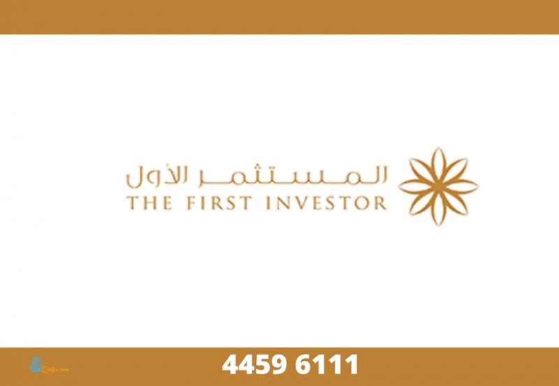 شركة المستثمر الأول