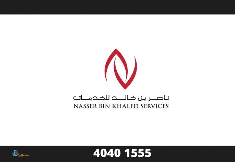 ناصر بن خالد للتمويل