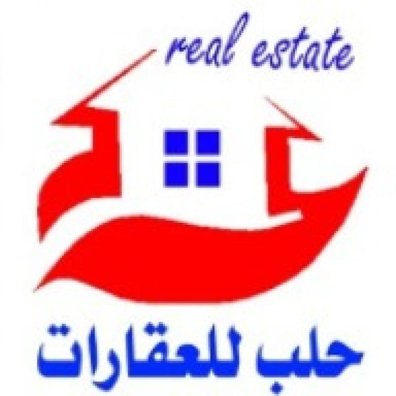 Halab Real Estate