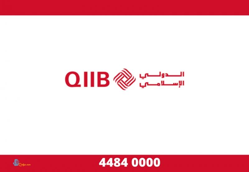 بنك قطر الدولي الإسلامي